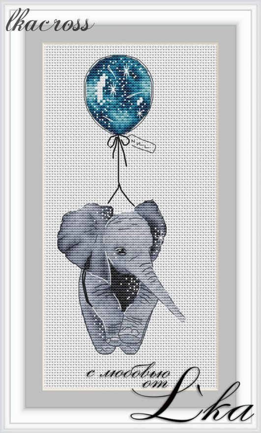 Elephant on a baloon