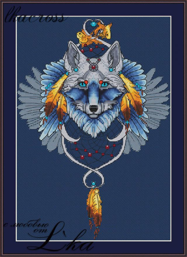 """Wolf2"". Digital cross stitch pattern."