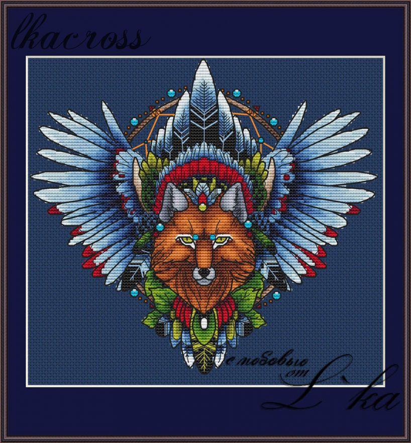 """Fox1"". Digital cross stitch pattern."