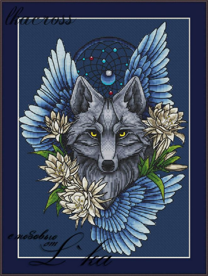 """Wolf1"". Digital cross stitch pattern."