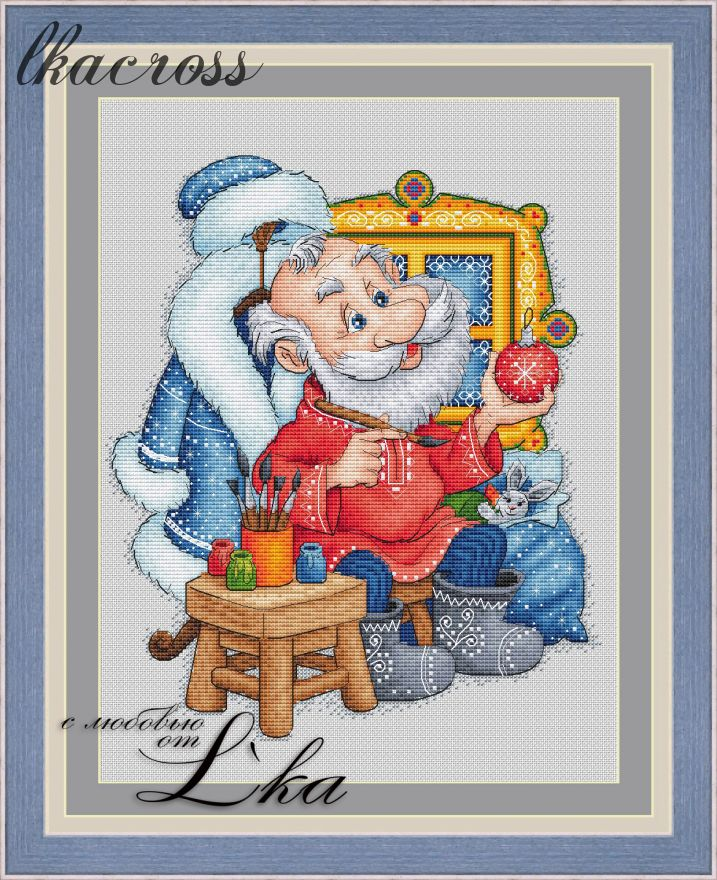 """Santa's Workshop"". Digital cross stitch pattern."