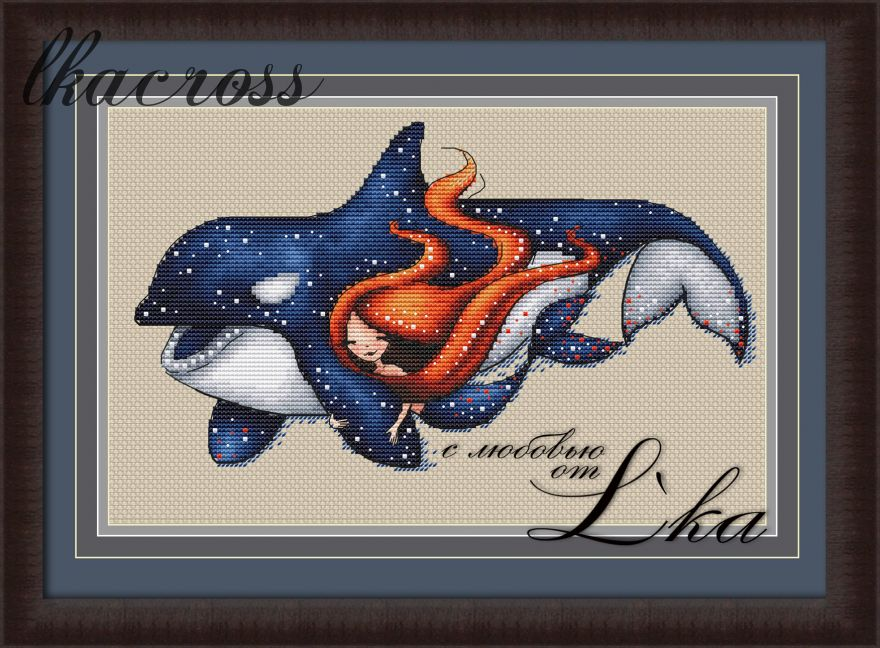 """Thetis"". Digital cross stitch pattern."