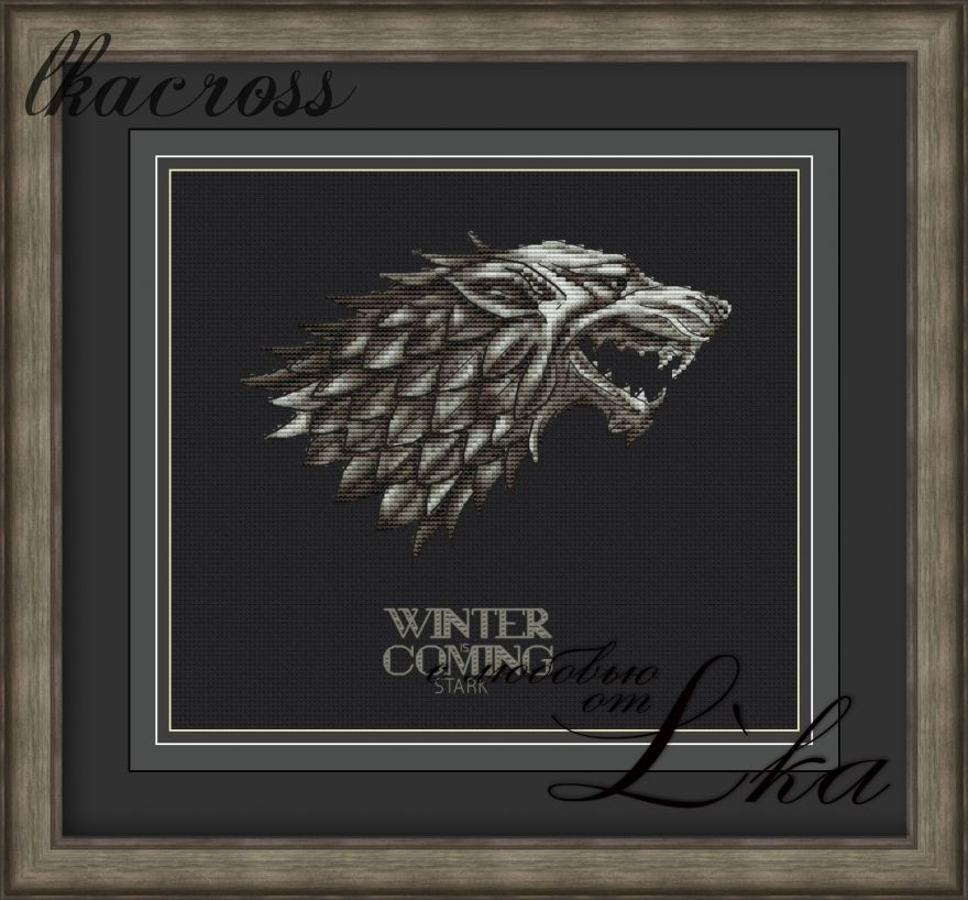 """Winter Is Coming"". Digital cross stitch pattern."