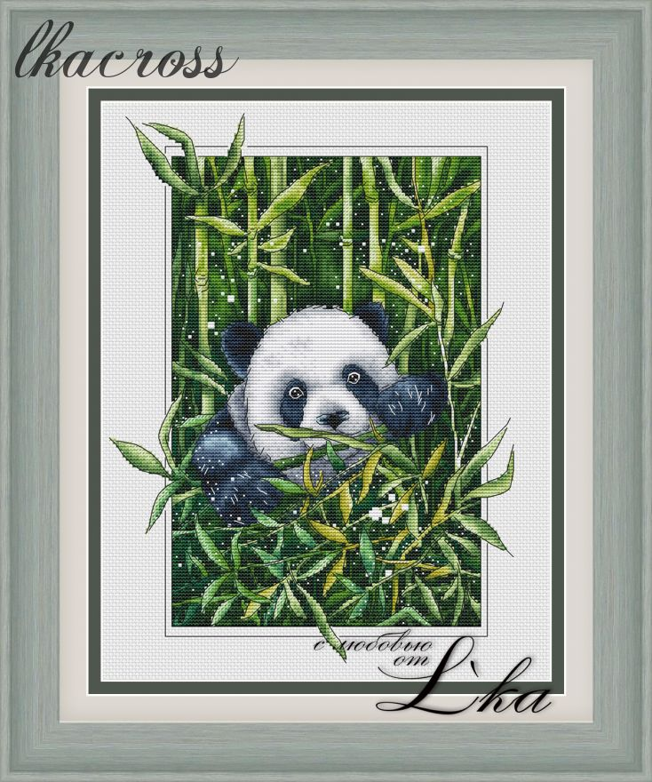 """Panda"". Digital cross stitch pattern."