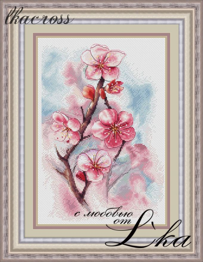 """First flowers"". Digital cross stitch pattern."