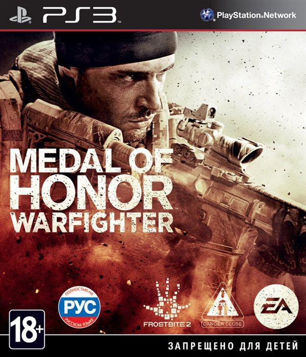 Игра Medal of Honor Warfighter (PS3)