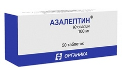 Азалептин 100мг 50т