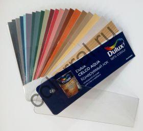 Dulux - каталог цветов колеруемых лаков.