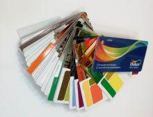 Dulux - каталог стильные коллекции.