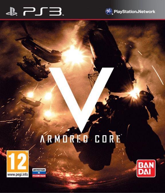 Игра Armored Core V (PS3)