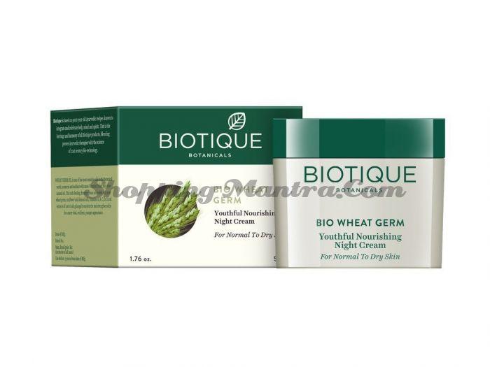 Омолаживающий крем для лица Биотик Зародыши пшеницы | Bio Wheat Germ Face & Body Cream