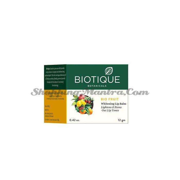 Отбеливающий фруктовый бальзам для губ Биотик | Biotique Bio Fruit Whitening Lip Balm