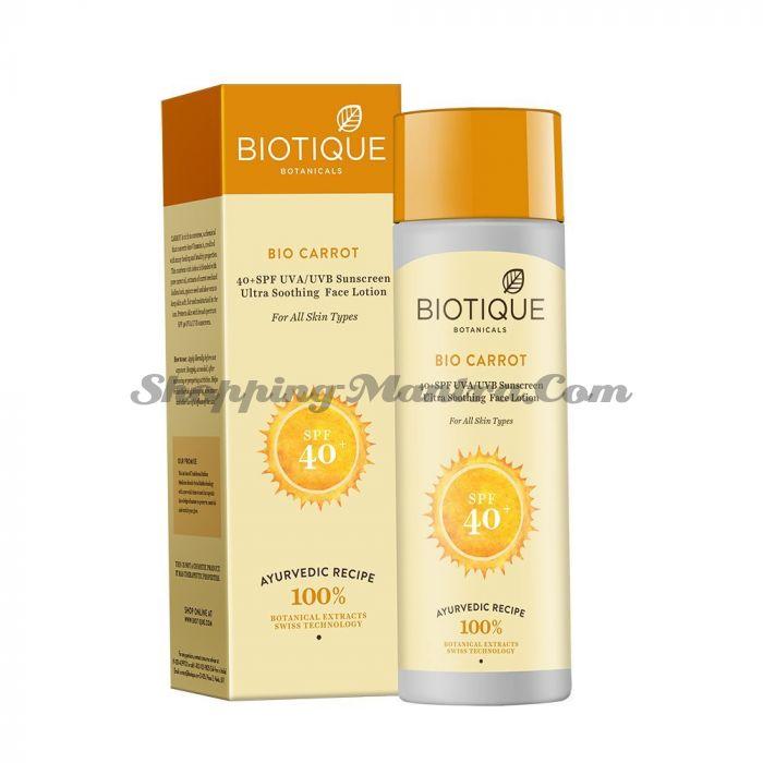 Биотик Морковь солнцезащитный лосьон для лица и тела SPF40   Biotique Bio Carrot Face & Body Sun Lotion Spf 40