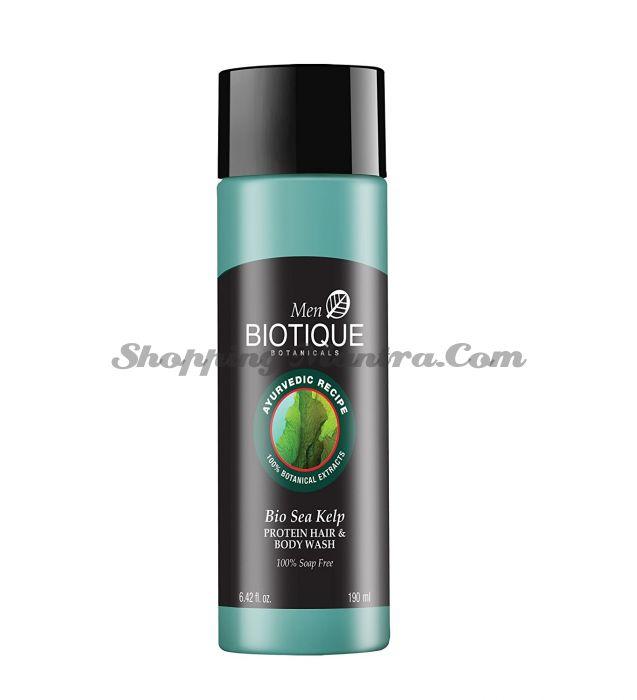 Очищающий гель для тела и волос для мужчин Биотик Морские Водоросли | Biotique Bio Sea Kelp Protein Hair & Body Wash