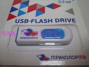 """Флеш-накопитель """"Триколор ТВ"""" 32GB"""