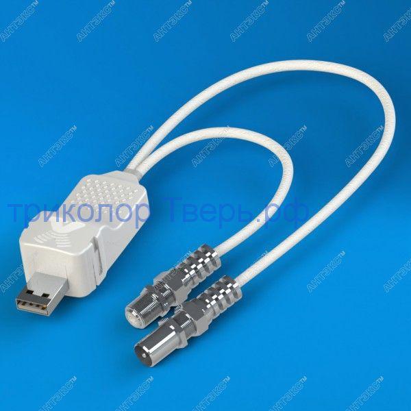USB-инжектор AX-TVI для антенных ТВ усилителей с напряжением питания +5 Вольт