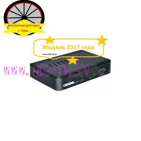 Приемник цифровой эфирный CADENA CDT-1712