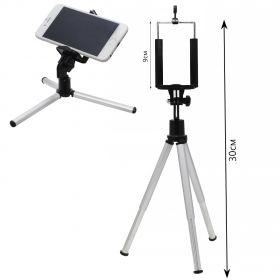 Мини-штатив для экшн-камер + держатель для смартфона
