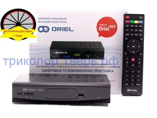 DVB-T2 приставка ORIEL 963