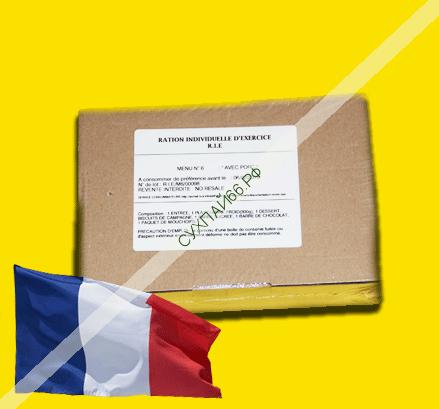 ИРП армии Франции ★ РАЗОВЫЙ годен 2019-02