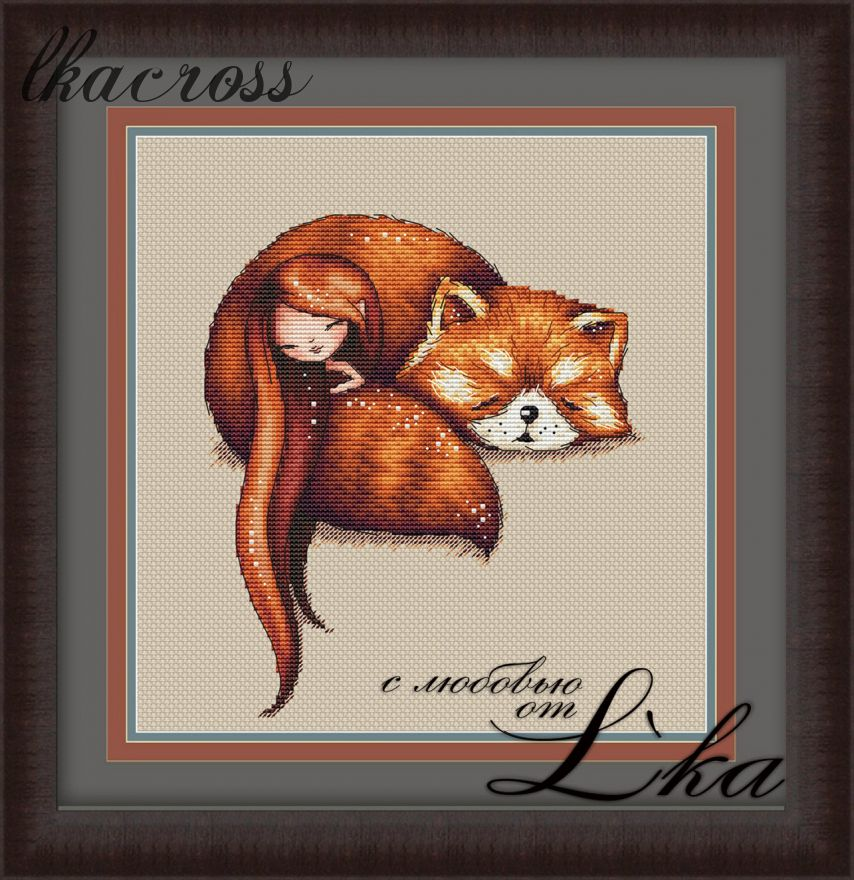 """Mia"". Digital cross stitch pattern."