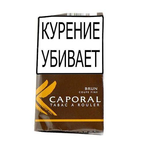 Caporal Coupe Fine Brun