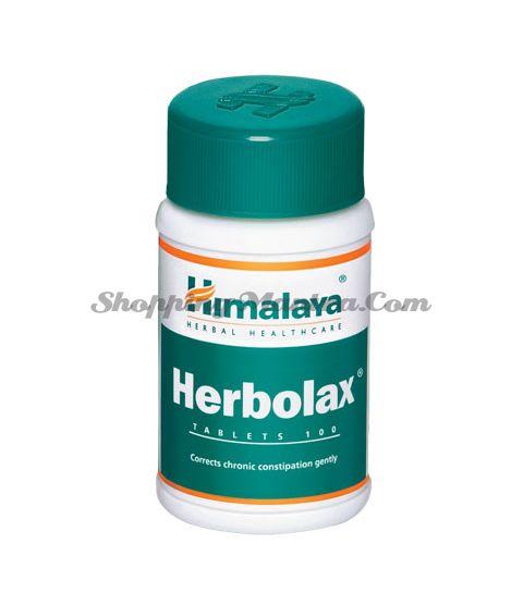 Херболакс  натуральное слабительное Хималая   Himalaya Herbolax Tablets