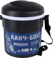 Ланчбокс Rosenberg 3 литра с 3 контейнерами