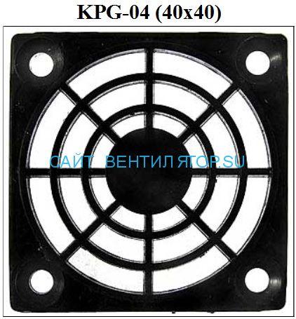 Решетка для вентилятора пластмассовая 40х40