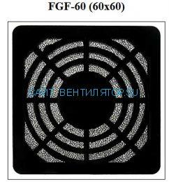 Решетка для вентилятора 60х60 с фильтром