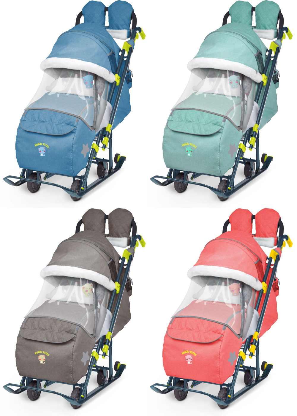 Санки-коляска Ника Детям 7-3 (НД 7 3) купить в Москве недорого, фото ... a28783052ac