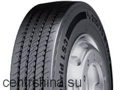 265/70 R17.5 LS3 Conti Hybrid EU 139/136M Continental Грузовая шина