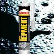 гермент битумный герметик
