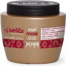 CURL MASK Маска для вьющихся волос мед и масло Аргании 500/1000 мл