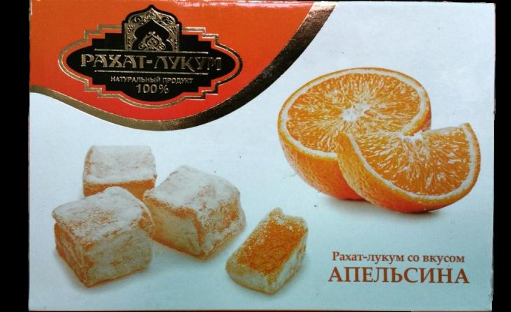 Рахат-лукум со вкусом апельсина 250г