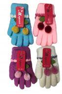Перчатки детские с начесом (3-5лет )№105