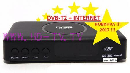 uClan T2 HD Internet