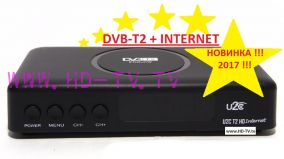 uClan T2 HD Internet