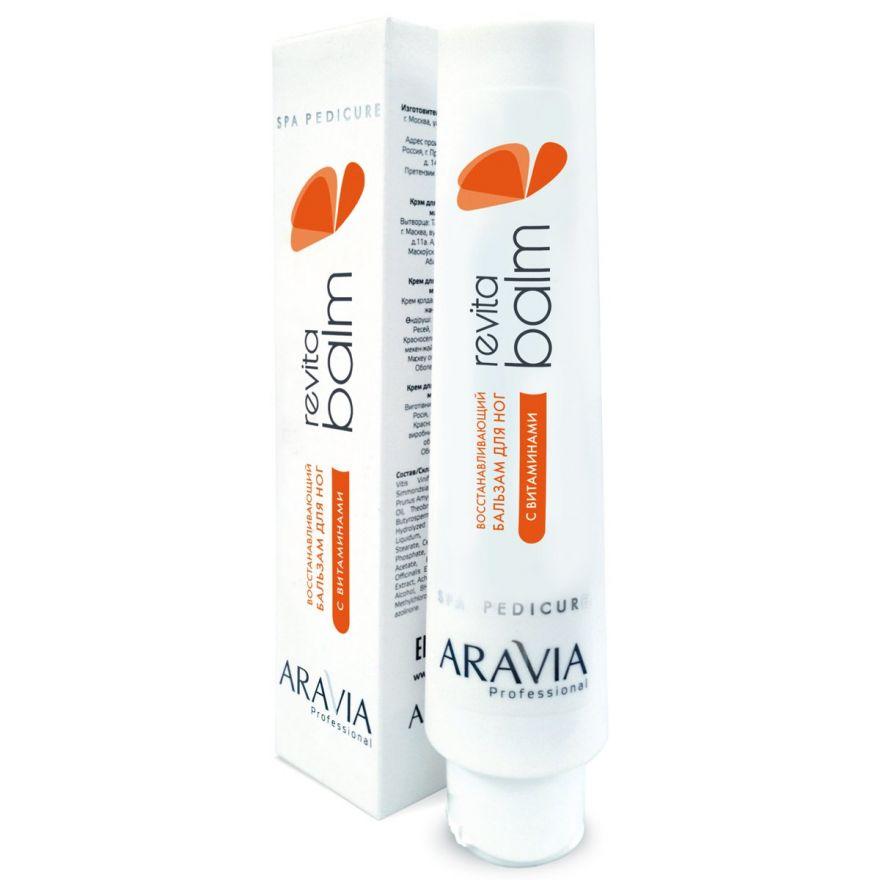 Восстанавливающий бальзам для ног с витаминами Revita Balm 100 мл