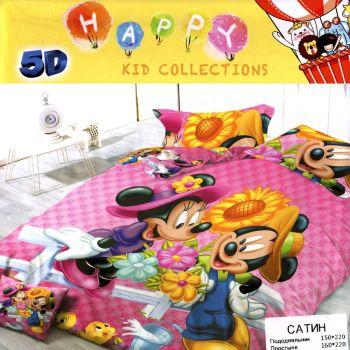 Комплект постельного белья 5Д№105
