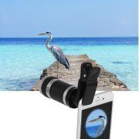 Монокуляр 8х объектив для смартфона