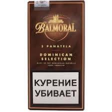 Сигариллы Balmoral Panatella