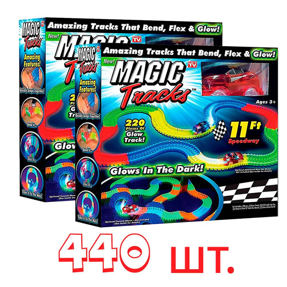 Magic-Tracks 440 деталей. + 2 светящиеся машины