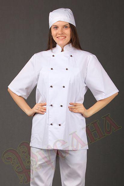 Куртка повара с коротким рукавом.