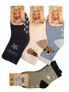 Носки детские махровые (малютка)№ЮА234