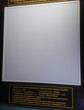 Матовый светильник светодиодный встраиваемый энергосберегающий (ССО02) для потолков типа Армстронг, матовые светодиодные светильники потолочные, офисный светодиодные светильники, светильник армстронг матовый, накладной офисный светодиодный светильник