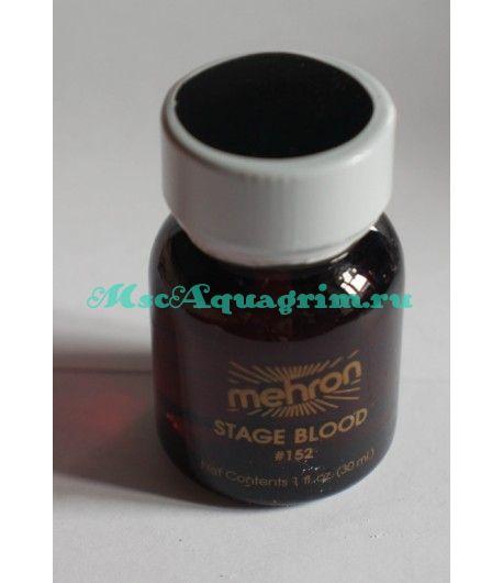 Искусственная кровь-гель, артериальная, Mehron 30 мл
