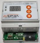 GSM - LED 1