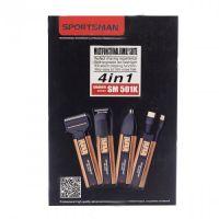 Многофункциональная бритва Sportsman SM-501k