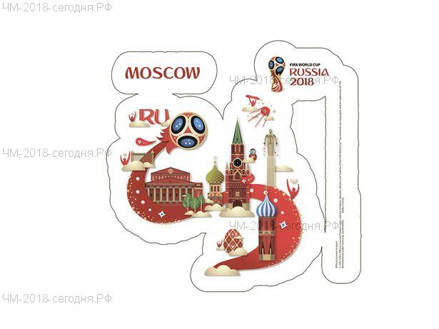 Наклейка на автомобиль с логотипом города Москва 23,5 х 22,7см 2018 FIFA World Cup Russia
